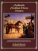 Authentic Arabian Horse Names